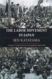 The Labor Movement in Japan