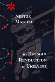 The Russian Revolution in the Ukraine