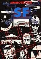 Semiotext(e) SF